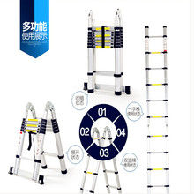 double 160-250 cm Thickening alloy aluminum extension ladder retractable multifunctional folding A style dual purpose ladder