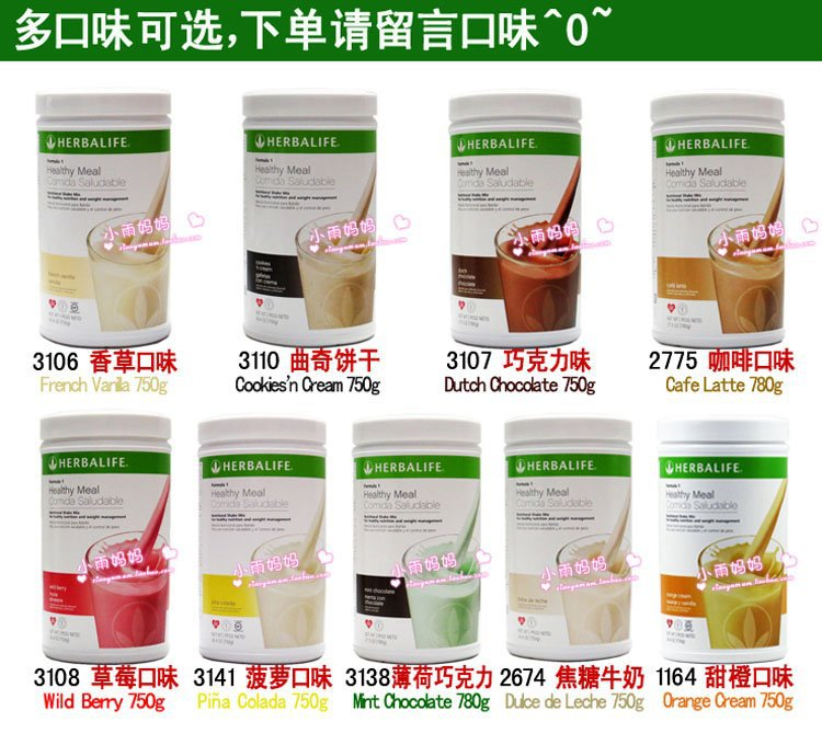 Herbalife Protein Drink Mix meal replacement shakes powder-in Slimming Creams from Beauty ...