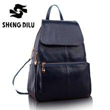 Shengdilu новый 2017 100% натуральная кожа женщин сумка рюкзак бесплатная доставка школьные сумки mochila осенью и зимой 1072
