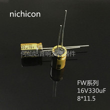 20pcs/50pcs NICHICON acoustic capacitance FW series 16v330uf 8*11.5 audio super capacitor electrolytic capacitors free shipping