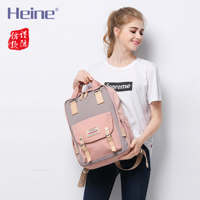 Heine Large Maternity Diaper Bag Travel Backpack Baby Stuff Bag Waterproof Square Nappy Bag Mummy Nursing Bag Fashion Mom Dad