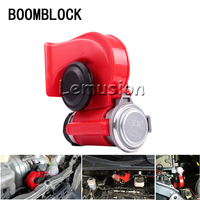 BOOMBLOCK Car Two Tone Snail Air Horn Speaker 12V 130db For Inifiniti Kia Rio 3 K2 Sportage Ceed Ford Fiesta Mondeo Suzuki Swif