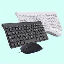 Wireless Mouse keyboard combo set