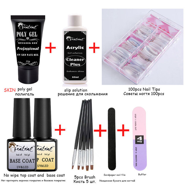 Poly Gel Set For Nail Art Acrylic Solution Fast Building Modle Crystal Jelly