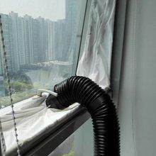 4 м воздушный замок, уплотнение окна, тканевая пластина, уплотнение для мобильных кондиционеров, кондиционеры, водонепроницаемые, мягкие, для дома, гибкие