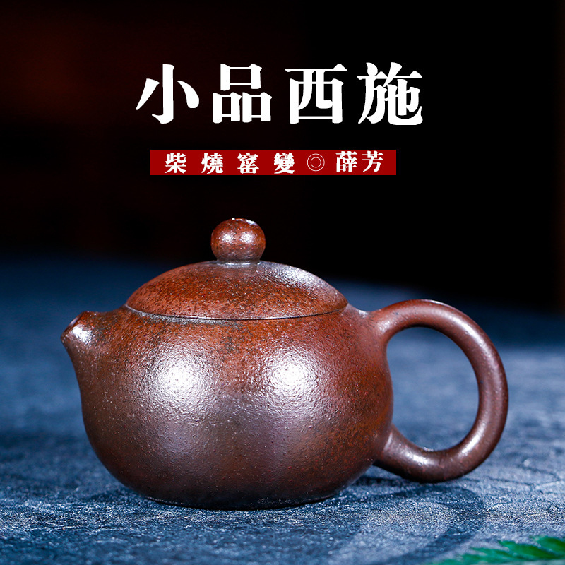 Shi Teapot Firewood Kiln Change Wholesale Pure Manual Ming Jia Xue Fang Teapot Customized Manufactor Generation Deliver GoodsShi Teapot Firewood Kiln Change Wholesale Pure Manual Ming Jia Xue Fang Teapot Customized Manufactor Generation Deliver Goods