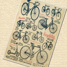 Envío Gratis Retro clásico bicicleta Vintage cartel Bar HD/café/Pub artesanías arte mural etiqueta engomada Decoración Para sala de estar 42x30cm NC-030