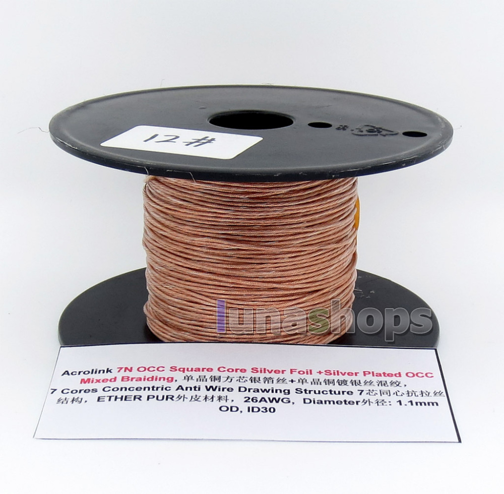 20m Acrolink 7N OCC Square Core Silver Foil + OCC Mixed Braiding Ether PUR (N tefl) 26AWG Cable OD 1.1mm ID30 LN005740