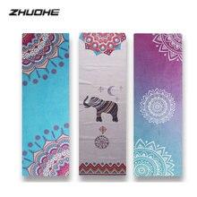Zhuohe Дорожный Коврик для йоги натуральный резиновый нескользящий