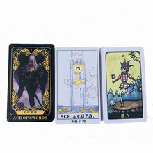 Mysterious/Constellation/Collection Tarot 78 PCS/Set Cards Board Game Chinese/English Edition