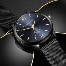 Business Watch Casual Simple Design Quartz Fashion Mens Watches Mesh Strap WristWatch Relogio Masculino Modern Gift
