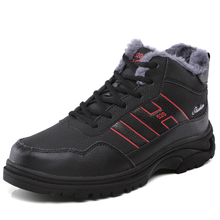 Новинка 2017 года Для мужчин S Mountain Сапоги и ботинки для девочек осень-зима открытый Обувь Для мужчин черный, красный Пеший Туризм Спортивная обувь Для мужчин кожаные теплые Для мужчин восхождение Обувь