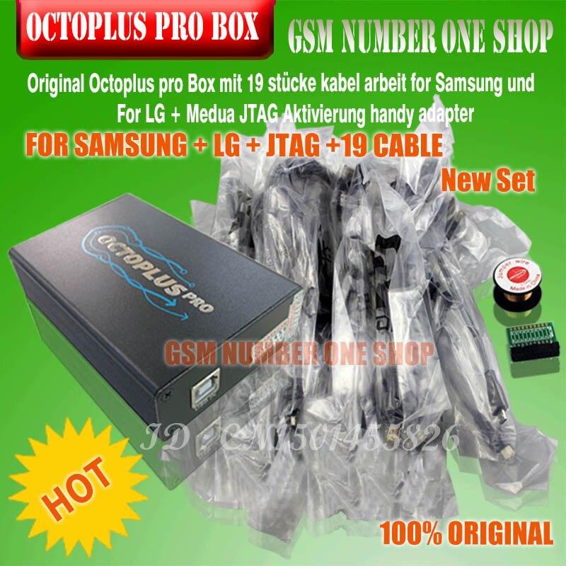Octoplus pro Box OCTOPLUS PRO BOX с шт. 19 шт. кабели работают для samsung и для LG + Medua JTAG активации адаптеры для мобильных телефонов