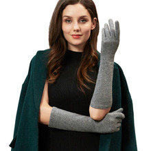GSG Long Wool Gloves Mittens for Women Touchscreen Warm Winter Knitted Fashion Gloves Black Brown Grey Ladies Elbow Brand Gloves