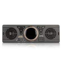 Car MP3 Player In-dash Bluetooth Player