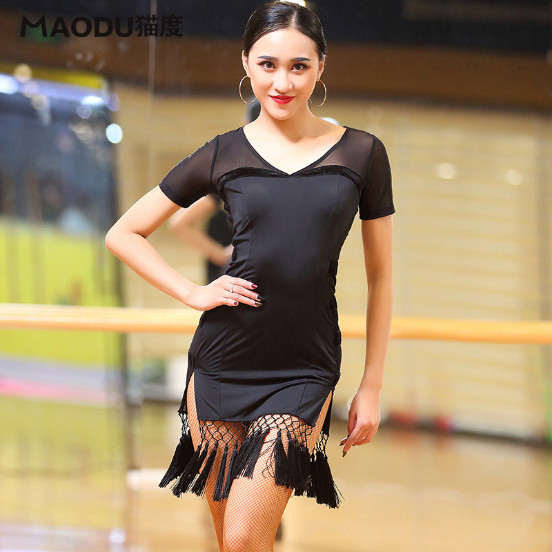Ice Silk Mesh V-neck Tassel Placketing Sexy Latin Dance Dress for Women/female, Ballroom Tango Costumes Flamengo wears MD8115