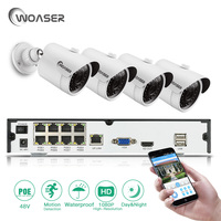 WOASER 48V 4CH HD 1080P HDMI P2P POE NVR Surveillance System Video Output 8PCS 2 0MP