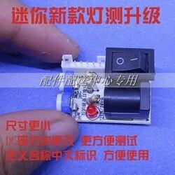 Testador de inversor de lâmpada x, 2 peças, lcd, led, swtich 6pin, testador de parafuso
