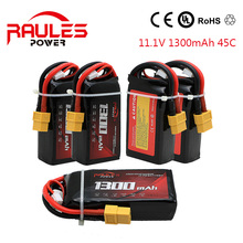 5pcs Lion Power 11.1V 1300MAH 45c AKKU LiPo RC Battery For Rc Helicopter 3S rechargeable battery for