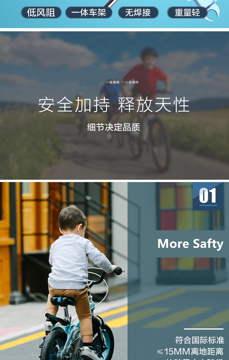 Excellent New Brand Magnesium Alloy Frame Child Bike 12/14/16 inch Auxiliary Wheel Dual Disc Brake Bicycle Boy Girl Children buggy 8