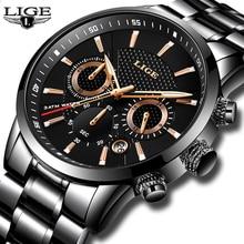 Мужские часы Top Brand Luxury LIGE Водонепроницаемые военные спортивные часы из нержавеющей стали Многофункциональные кварцевые часы Relogio Masculino