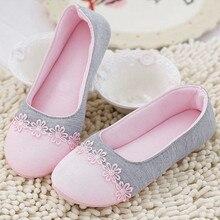 Высококачественные мягкие домашние тапочки для женщин; сезон осень-зима; теплая повседневная женская обувь для беременных; обувь для йоги; домашние тапочки