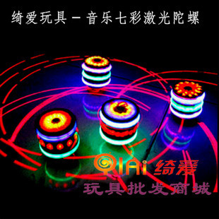 Wool spinning top music flash luminous laser spinning top toy child gift
