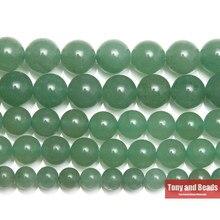 Cuentas redondas de Aventurina Natural para fabricación de joyas, cuentas sueltas de piedra verde de 15