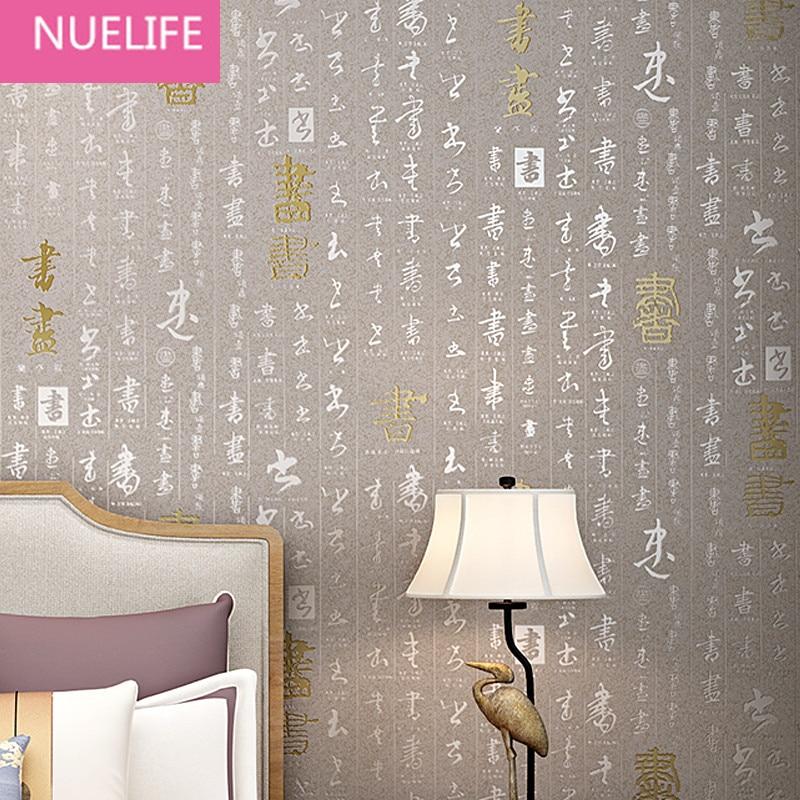 Chinesische Kalligraphie Tapete-kaufen Billigchinesische ... Retro Tapete Wohnzimmer