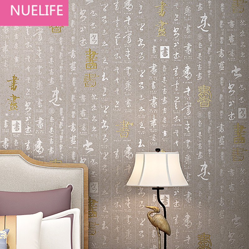 0.53x10m Modern Chinese  Calligraphy and Painting Patterns Retro  Wallpaper Living Room Study room Restaurant Sofa Wallpaper