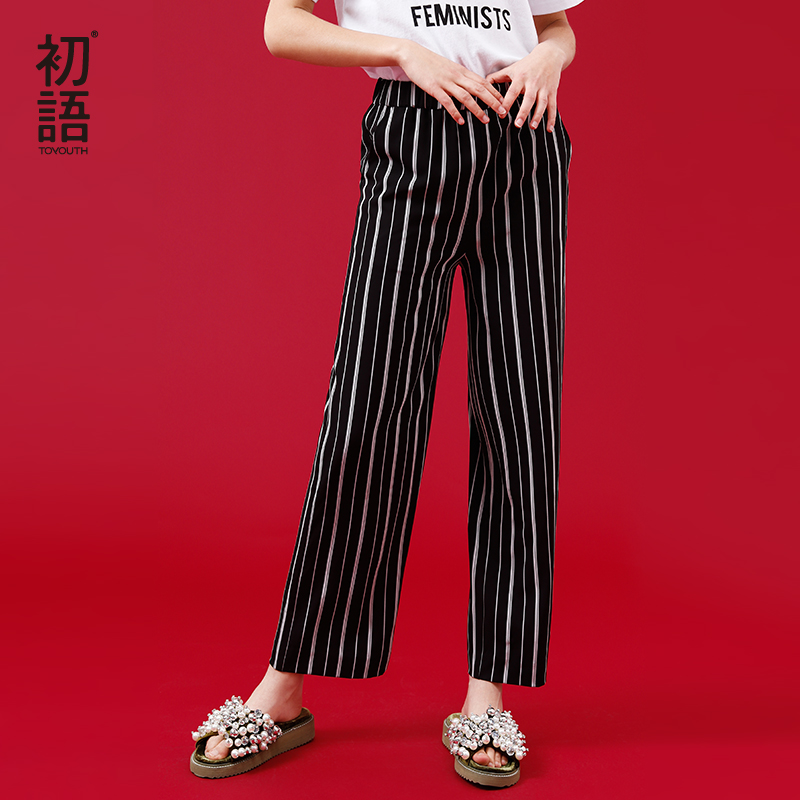 Toyouth Stripe Chiffon   Pants   Women Loose   Wide     Leg     Pants   2019 Elastic High Waist Slim All Match Trousers Casual Retro Bottom