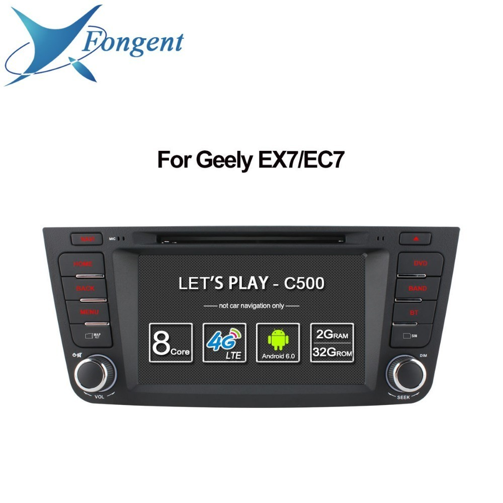 Pour Geely Emgrand GX7 EX7 X7 Android unité Radio stéréo lecteur multimédia 1 2 din DVD GPS navigateur Carplay système Intelligent