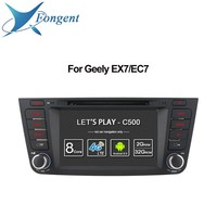 for Geely Emgrand GX7 EX7 X7 Android Unit Radio Stereo Multimedia Player 1 2 din DVD GPS Navigator Carplay Intelligent System