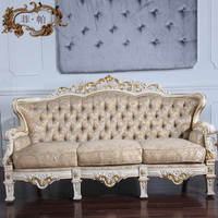 Luxury Living Room Furniture French Country Style Living Room Furniture
