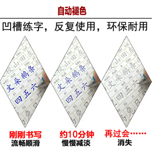 Image 4 - חדש 2 יח\סט ילדי ב גן ילדים בגיל רך סיני מחברת חפץ תסריט חריץ מילה טובה של סטודנטים כתיבת לוח