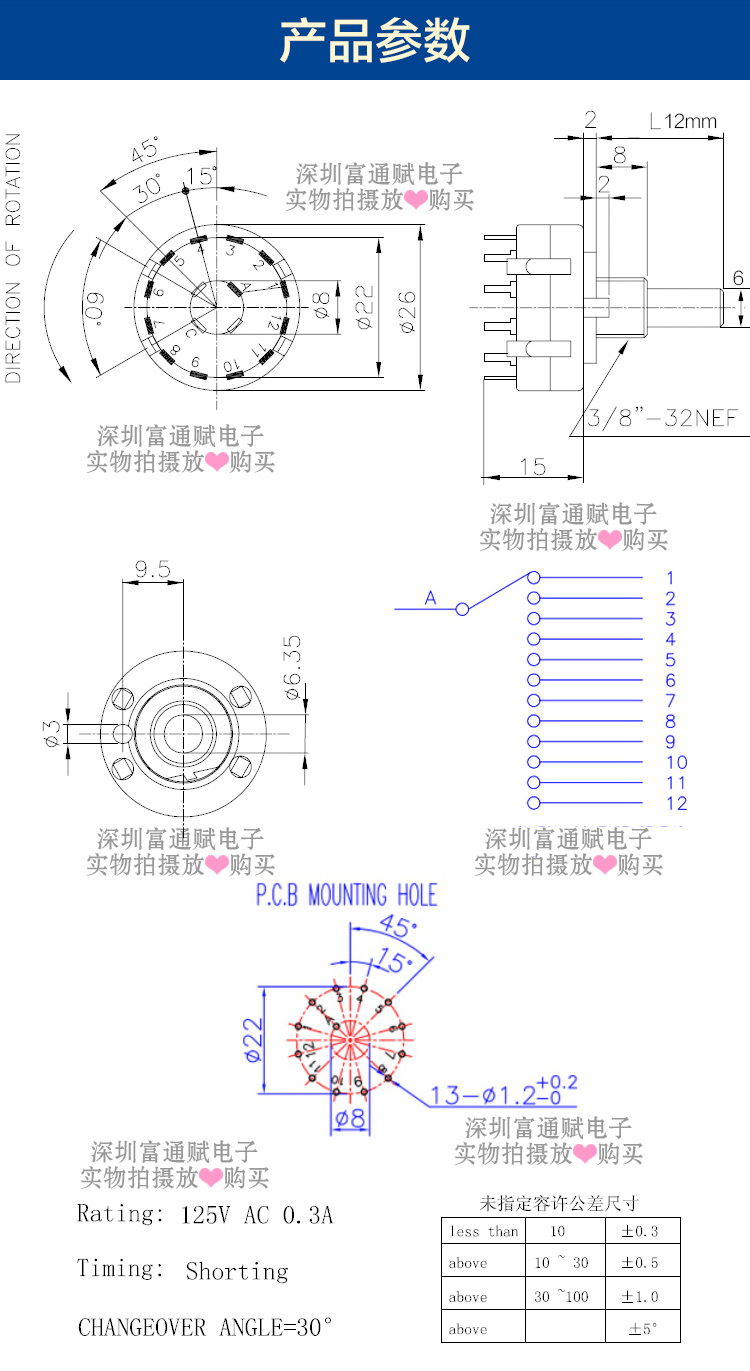 10pcs,1 POLE 4 Position Custom Wiring ROTARY SWITCH 1P4T-in Switches on rotary dc circuit breakers, rotary 4-way selector switch drawing, rotary switch for coil splitting,