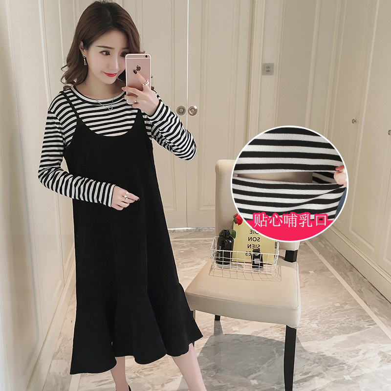 Arrive Cotton Pregnant Woman Dress Large Size Loose Breast-feeding Maternity Dress Nursing Dress Clothes for Pregnant Woman 133