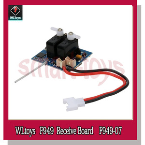 Image 2 - Wltoys F949 Receive Board PCB F949 07 for Wltoys F949 Fixed Wing RC Airplanes Aircraft Spare Parts