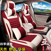 5 pcs / set car seat cover linen new four seasons general health breathable and comfortable environmental protection design