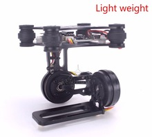 RTF FPV Airplane Gopro3 Lightweight 2-AXIS Brushless Gimbal Board with Sensor Free Debug for RC drones