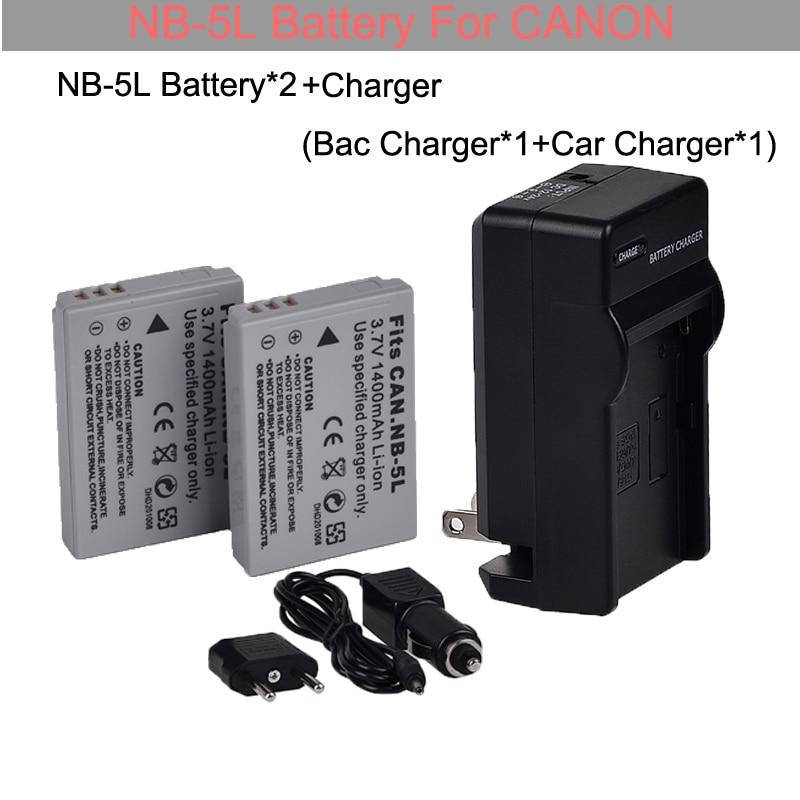 2 x 1400 мАч NB-5L NB5L батарея + + автомобильное зарядное устройство для CANON S110 SX200 SX210 SX220 SX230 является уг IXUS 850 870 800 860 камеры