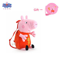 New Arrival Genuine Ppeppa pig George plush backpack high quality Soft Stuffed cartoon bag Doll toy For Children free deliv