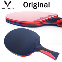 Best quality carbon bat handle table tennis rackets red blue rubbers pingpong paddle short holder straight grip offensive racket