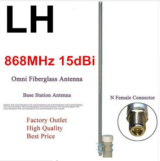 868 MHz antenne 15dBi glide base 868 M antenne en fibre de verre GSM 868 M antenne extérieure moniteur de toit N antenne femelle en fibre de verre