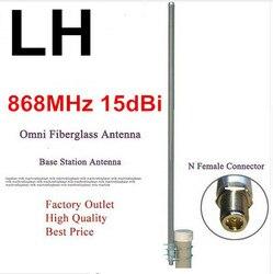 868MHz Antenne 15dBi glide basis 868M fiberglas antenne GSM 868M antenne outdoor dach monitor N weibliche fiberglas antenne