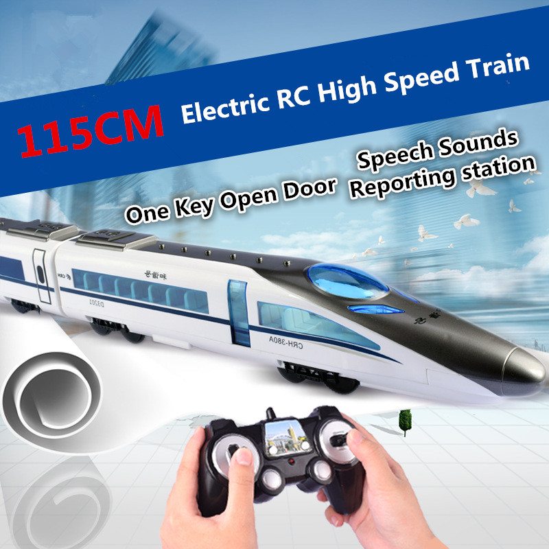114cm large new kid play game RC toy 2.4G remote control RC High speed Railway train subway with 3 carriages one key open door