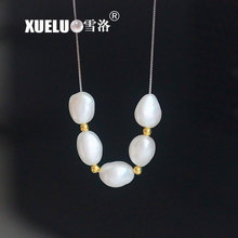 XUELUO 925 Sterling Silver Fashion Natural Baroque Fresh Water Pearl Pendant Necklace for lady цена 2017