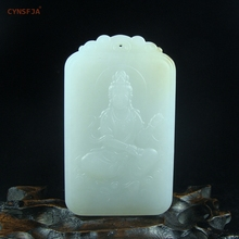 CYNSFJA Real Rare Certified Hetian White Jade Luck Mens Amulet Guanyin Pendant Hand Carved Artwork High Quality Best Gifts
