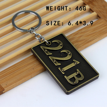 Sherlock Holmes 221B Keychain