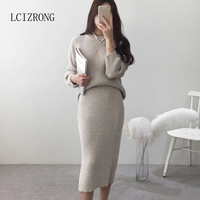 Elegant Ladies Solid Sweater + Skirt 2 Piece Set Women Fashion O Neck Long Sleeve Knitted Pullovers Skirt Suits Winter Plus Size